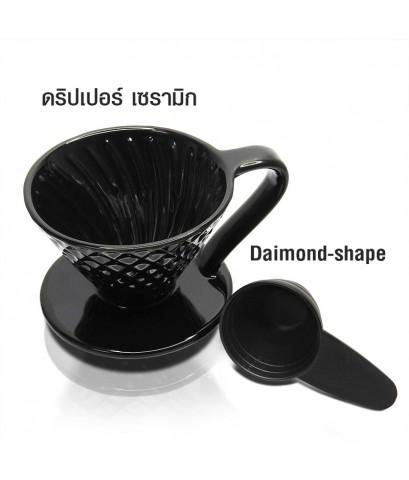 ถ้วยกรองกาแฟ V60 ทรงเพชร 1-4 คัพ สีดำ 1610-726-C01