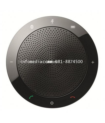 Jabra 510 MS Speakerphone
