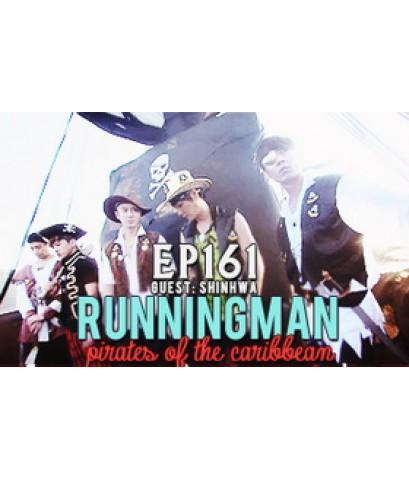 Running Man Ep.161 : 1 DVD [Sub Thai] (pirates of the caribbean)