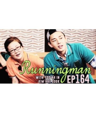 Running Man Ep.164 : 1 DVD [Sub Thai]
