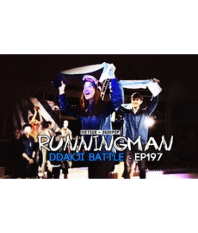 Running Man Ep.197 : 1 DVD [Sub Thai]