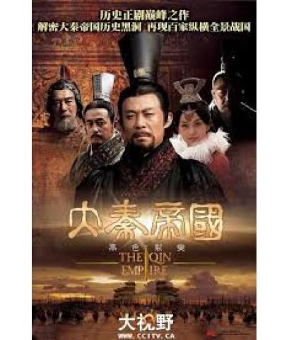 The Qin Empire I จิ๋นซีฮ่องเต้ 1 ซีรี่ย์จีน 12 แผ่นจบ (พากษ์ไทย+ซับไทย)