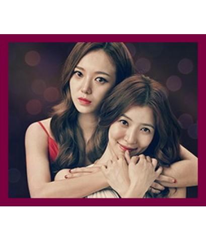 Love of Eve เพื่อนรักเพื่อนทรยศ 15 DVD (120ตอนจบ) (พากษ์ไทย) ภาพมาสเตอร์ โมเสียงไทย