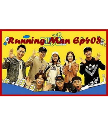 Running Man Ep.408 : 1 DVD [Sub Thai]
