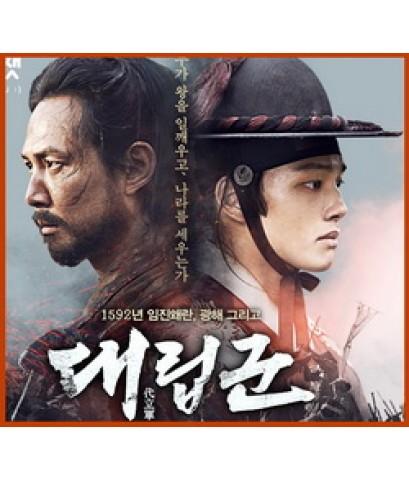 The Fortress 1 DVD ซับไทย อีบยองฮยอน คิมยุนซอก ปาร์คเฮอิน โกซู