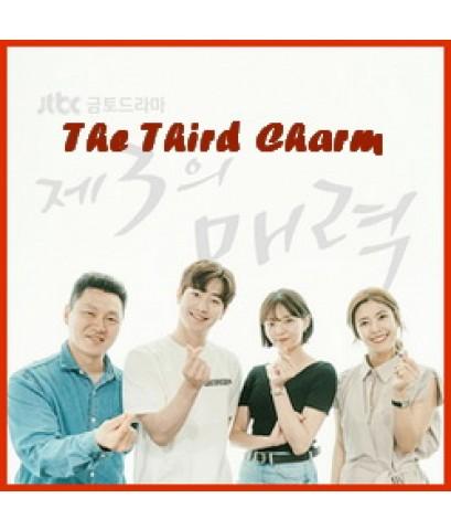 The Third Charm 4 DVD (16ตอนจบ) ซับไทย (จบ)