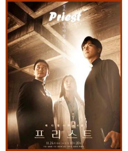 Priest 4 DVD ซับไทย (จบ)