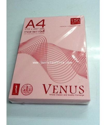 กระดาษการ์ดสี (วีนัส) A4 150g สีชมพู 200แผ่น