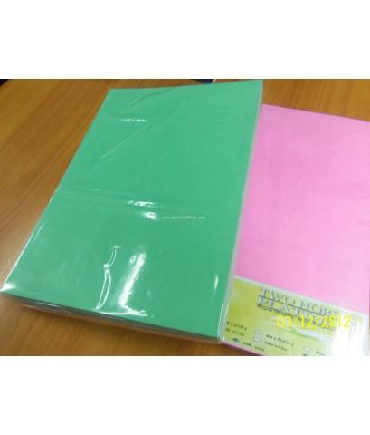 กระดาษทำปก FLYINGเนื้อใน 180 แกรม A4 สีเขียว