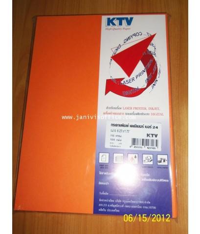 กระดาษพิมพ์ เคคัลเลอร์120แกรม เบอร์24 A4 สีส้ม(100แผ่น/ห่อ)