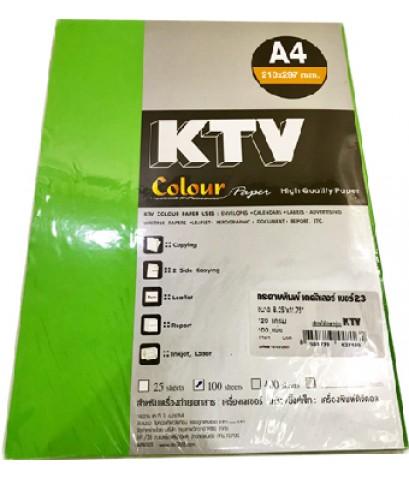 กระดาษพิมพ์ เคคัลเลอร์120แกรม เบอร์23 สีเขียวตอง A4 (100แผ่น/ห่อ)