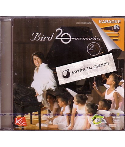 VCD เบิร์ด ธงไชย แมคอินไตย : Bird 20 memories 2