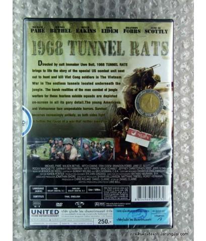 DVD 1968 Tunnel Rats 1968 อุโมงค์นรกสงครามเวียดกง CAP 20110600