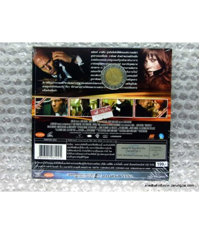 VCD Die Hard ภาค 3 thai With A Vengeance แค้นได้ก็ตายยาก