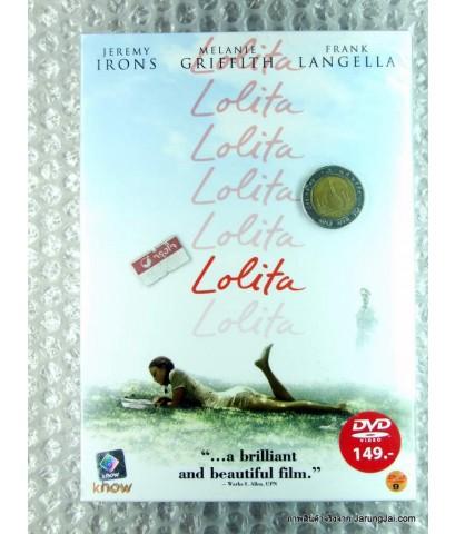 dvd Lolita  สองตา หนึ่งปาก ยากหักใจ