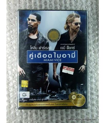 dvd Miami Vice-ไมอามี่ ไวซ์ คู่เดือดไมอามี่ (ฉบับพากย์ไทยเท่านั้น)/ EVS.