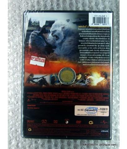 dvd The Mummy: Tomb Of The Dragon Emperor-เดอะมัมมี่ 3 คืนชีพจักรพรรดิมังกร (  ฉบับพากย์ไทยเท่านั้น)