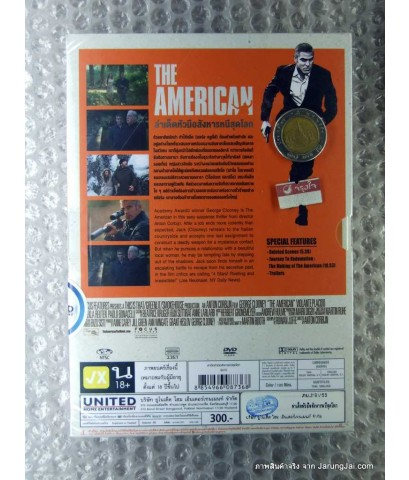 dvd The American-ล่าเด็ดหัวมือสังหารหนีสุดโลก CAP 201110 / United.