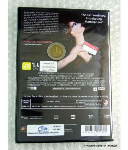 dvd Black Swan แบล็ค สวอน /  CAP