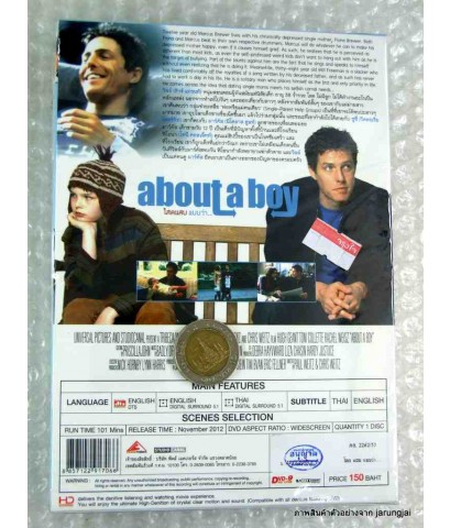 DVD About A Boy โสดแสบ แบบว่า... / CAP