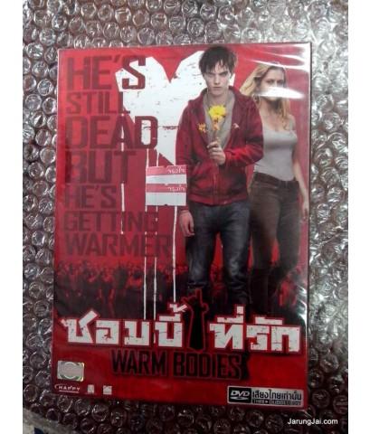 dvd  Warm Bodies ซอมบี้ที่รัก  (เสียงไทยเท่านั้น) / Happy Home