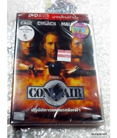 dvd Con Air (Auto Play)-ปฎิบัติการแหกนรกยึดฟ้า (3) (พากย์ไทย) (พากย์ไทยเท่านั้น)
