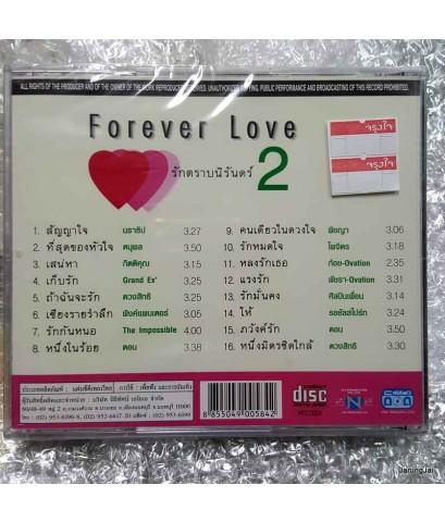 CD forever love รักตราบนิรันดร์ ชุด 2 /nt.
