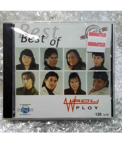 CD best of  ploy พลอย /nt.