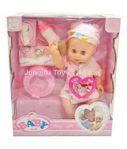 ตุ๊กตาเบบี้ทารก ดูดนม  มีเสียง  นั่งฉี่
