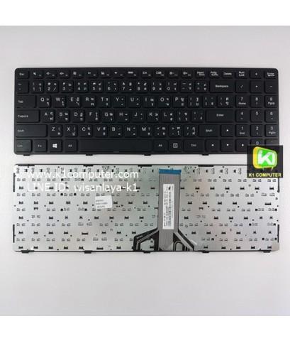 LENOVO  Ideapad 100-15 100-15IBD 100-15IBY B50-50 Keyboard คีย์บอร์ด