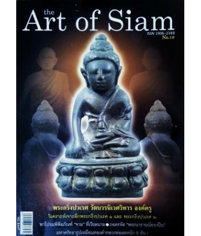 THE ART OF SIAM 2554