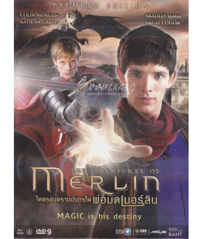 Merlin Season 1 / โคตรสงครามมังกรไฟ พ่อมดเมอร์ลิน ปี 1 DVD พากษ์ไทย-บรรยายไทย 5 แผ่นจบ