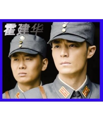 The Battle of Changsha (DVD บรรยายไทย) 6 แผ่นจบ*32 ตอน