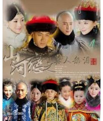 Beauties Without Tears จอมนางไร้น้ำตา DVD บรรยายไทย 6 แผ่นจบ