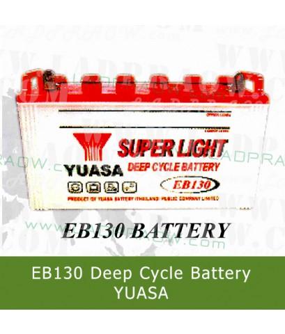 แบตเตอรี่ deep cycle โซล่าเซลส์ solar cell YUASA EB130 12V 130Ah