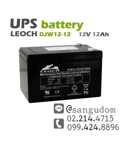 แบตเตอรี่แห้ง 12V 12Ah LEOCHDJW12-12 Battery Lead Acid SLA VRLA AGM