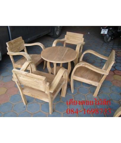 เก้าอี้แขนอ่อนชุดรับแขกไม้สัก