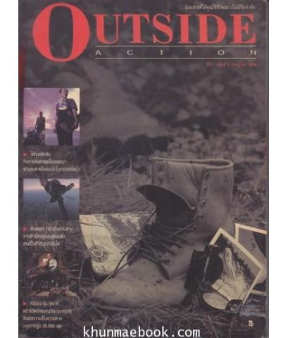 นิตยสาร Outside Action ปีที่ 1 ฉบับที่ 1 (2539)