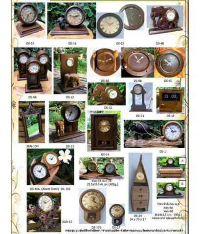 รับ สั่งผลิต นาฬิกาไม้ และ เครื่องใช้ที่ทำจากไม้ ในแบบต่างๆ