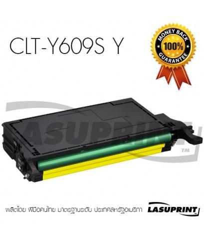 หมึกเทียบเท่า Samsung CLT-Y609S (สีเหลือง)