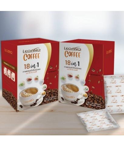 กาแฟเพื่อสุขภาพ Coffee Legano