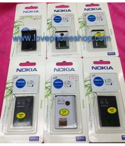 ขาย แบตเตอรี่ Nokia ทุกรุ่น ราคาเริ่มต้น380บาท (ส่งฟรี)