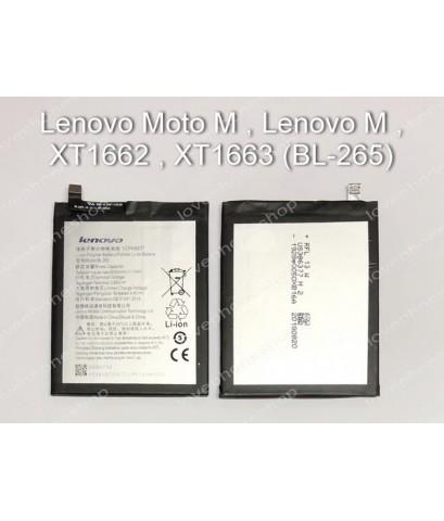 แบตเตอรี่ Original Lenovo Moto M ,Lenovo M (XT1662 ,XT1663) รหัส BL265 ส่งฟรี!