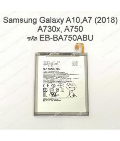 แบตเตอรี่ แท้ Samsung Galaxy A10, A7(2018) [A730x,A750] รหัส EB-BA750ABU 3300mAh (ส่งฟรี)