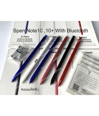 ปากกา Spen Note10,Note10+ (N970) With Bluetooth Red ของแท้!! [ส่งฟรี]