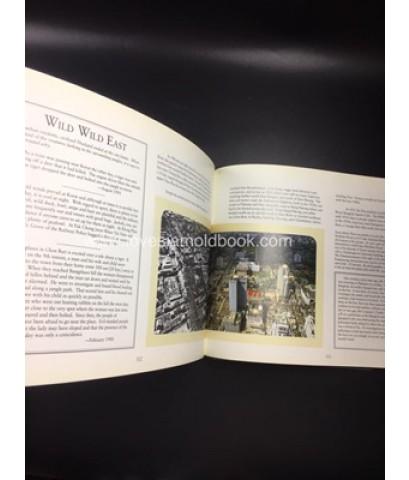 รำลึกร้อยปี กรุงเทพมหานคร (ฉบับภาษาอังกฤษ)