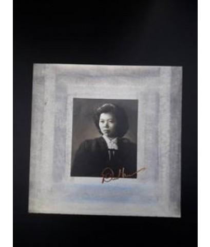 อนุสรณ์งานพระราชทานเพลิงศพ คุณหญิงสมศรี กันธมาลา