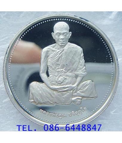 สวยกริ๊ปค่ะ เหรียญ กษาปณ์ เพิร์ธ ประเทศออสเตรเลีย Perth Mint หลวงพ่อคูณ รุ่นเสาร์ห้า วัดบ้านไร่