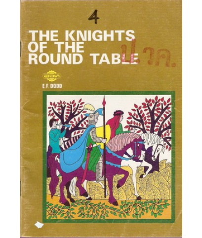 THE KINGHTS OF THE ROUND TABLE