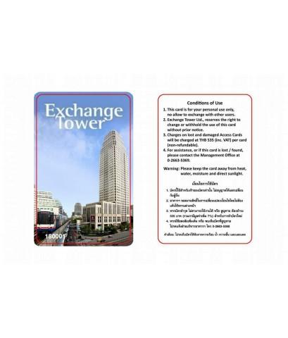 บัตรคีย์การ์ด EXCHANGE TOWER